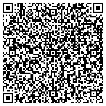 """QR-код с контактной информацией организации ТОО """"Фирма """"Азия"""""""
