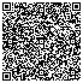 QR-код с контактной информацией организации ТОО Тurnescargo