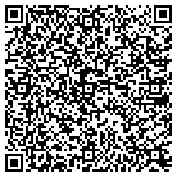 QR-код с контактной информацией организации ИП Санд-Ахмет С.К.