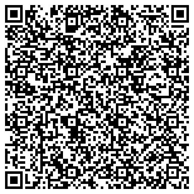 QR-код с контактной информацией организации ТОО <<Vella Marketing Almaty>>