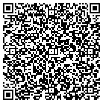 QR-код с контактной информацией организации ПОДАРКИ САЛОН
