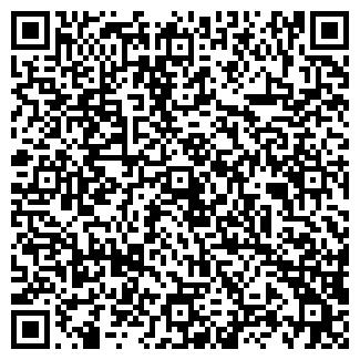 QR-код с контактной информацией организации Общество с ограниченной ответственностью Ресурс