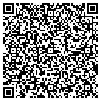 QR-код с контактной информацией организации ИП Калабаев