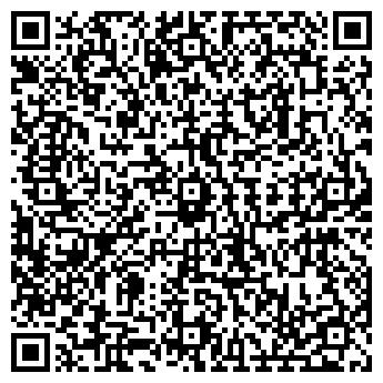 """QR-код с контактной информацией организации ТОО """"Алфар"""""""
