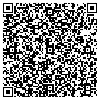 """QR-код с контактной информацией организации ТОО """"Фирма Туран"""""""