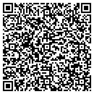 QR-код с контактной информацией организации ТОО UNITY D