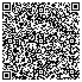 """QR-код с контактной информацией организации ТОО """"Виракон"""""""