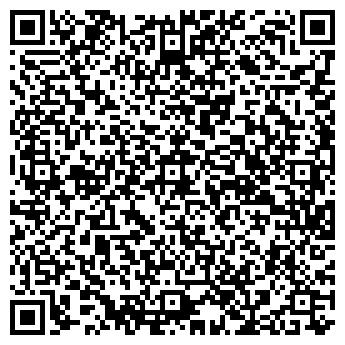 """QR-код с контактной информацией организации ООО """"Элимакс"""""""