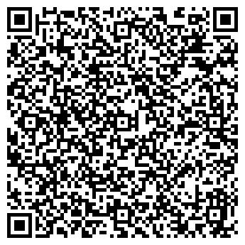QR-код с контактной информацией организации ooo<партнёр бетон>