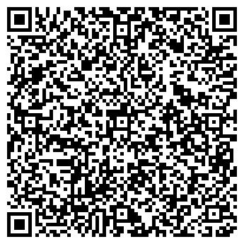 """QR-код с контактной информацией организации OOO """"RoofLUX"""""""