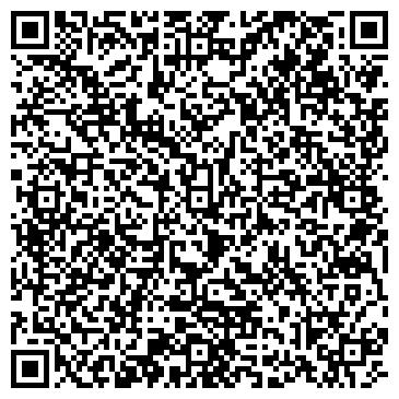 QR-код с контактной информацией организации Общество с ограниченной ответственностью Лари-Строй ООО