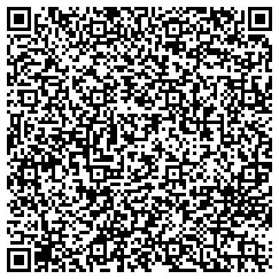 """QR-код с контактной информацией организации Общество с ограниченной ответственностью ООО """"Компания БелБул-интернешнл"""""""