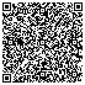 QR-код с контактной информацией организации ИП Уэска А. Т.