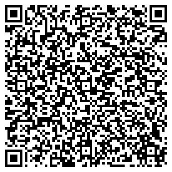 """QR-код с контактной информацией организации ЧСУП """"Эрсой"""""""