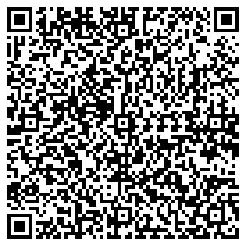 QR-код с контактной информацией организации ЧТУП Виромакс