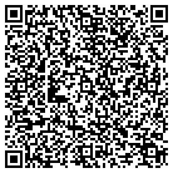 """QR-код с контактной информацией организации ЧПУП """"АРТПЛЮС"""""""