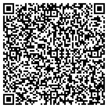 QR-код с контактной информацией организации Араят, УП