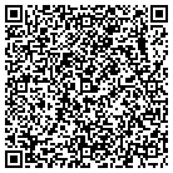 QR-код с контактной информацией организации Респект-алео, ООО