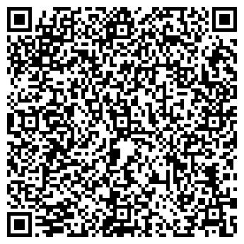 QR-код с контактной информацией организации Радаксис, ООО