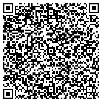 QR-код с контактной информацией организации Филэнд, ЧПУП
