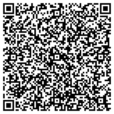 QR-код с контактной информацией организации Сегал-Техно, ООО
