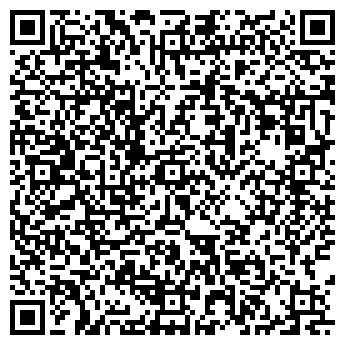 QR-код с контактной информацией организации Танал, ТЧУП