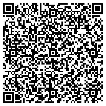 QR-код с контактной информацией организации Эквина-плюс, ПТЧУП