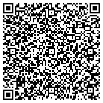 QR-код с контактной информацией организации Максда, ОДО
