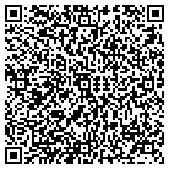 QR-код с контактной информацией организации ДомаМир, ООО