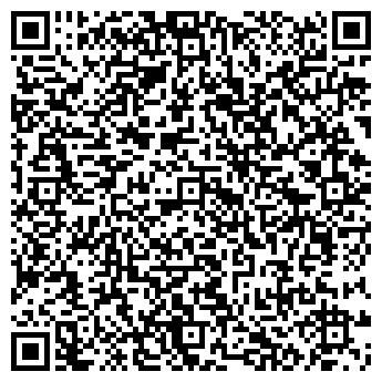 QR-код с контактной информацией организации Динтас, OOO