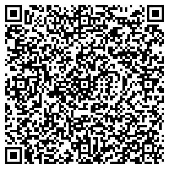 QR-код с контактной информацией организации Арт-сити,ООО