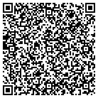 QR-код с контактной информацией организации Андиви, ООО