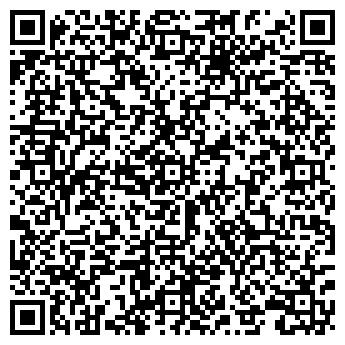 QR-код с контактной информацией организации ЗВЁЗДНАЯ