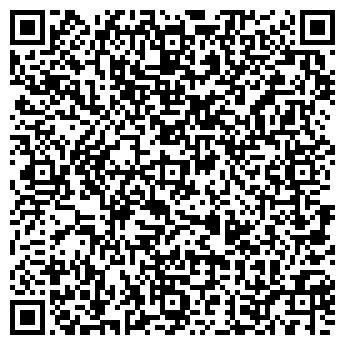QR-код с контактной информацией организации Векастиль, АО