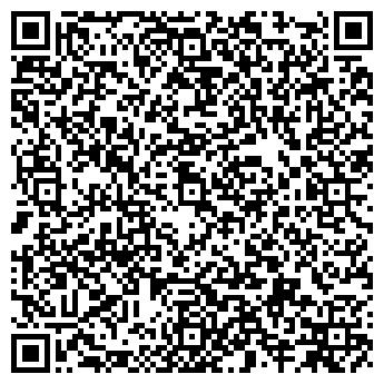 QR-код с контактной информацией организации Сервисталь, Компания