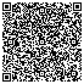 QR-код с контактной информацией организации Яковенко В. А., ИП