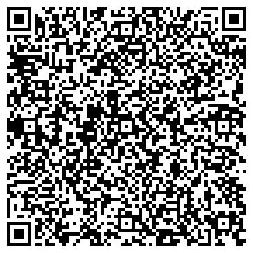QR-код с контактной информацией организации Бетонсервис, ООО