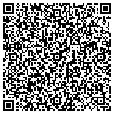 QR-код с контактной информацией организации Интегратор-600, ООО