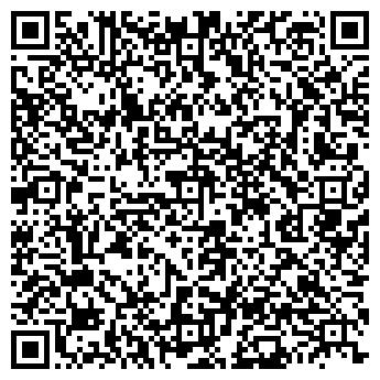 QR-код с контактной информацией организации Олепат, ООО