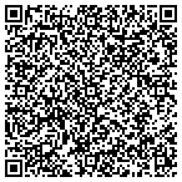 QR-код с контактной информацией организации Реммерс Бел, Компания