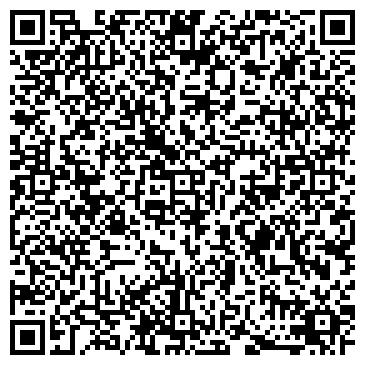 QR-код с контактной информацией организации БриканСтрой, ООО