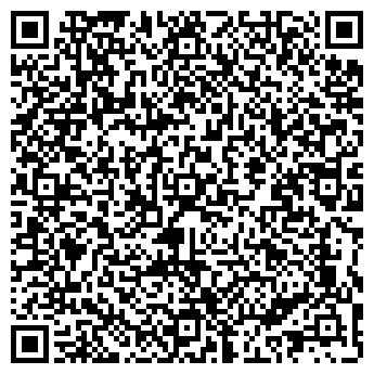 QR-код с контактной информацией организации КитИнфо, ЧТУП