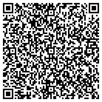 QR-код с контактной информацией организации Мегапласт, ЧПУП