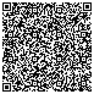 """QR-код с контактной информацией организации ТОО """"Концерн """"КазСтройМонтаж"""""""