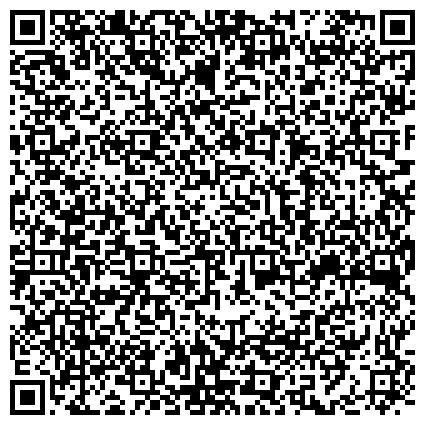 QR-код с контактной информацией организации ВСЕРОССИЙСКАЯ ТВОРЧЕСКАЯ МАСТЕРСКАЯ ЭСТРАДНОГО ИСКУССТВА ИМ. Л.С. МАСЛЮКОВА