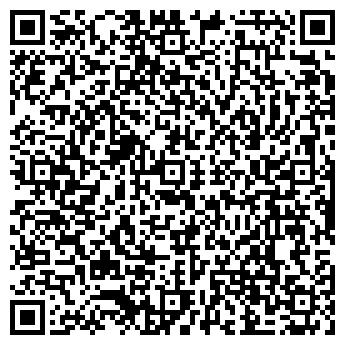 """QR-код с контактной информацией организации Общество с ограниченной ответственностью ТОВ """" Буд """""""