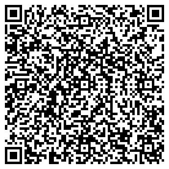 QR-код с контактной информацией организации ВВЦ