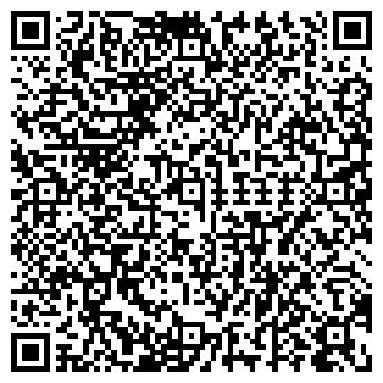 QR-код с контактной информацией организации Частное предприятие Кровелька