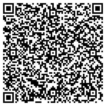 QR-код с контактной информацией организации КОРОЛЁВСКИЙ
