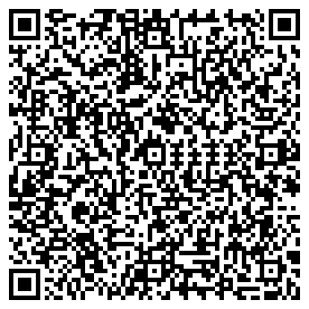 QR-код с контактной информацией организации СЕРАГЕМ